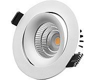 Bild på DesignLight Downlight P-1602530